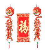 Chinese firecrackers — Foto Stock