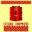 Double Happiness with Chinese wedding — Stock Vector #9515508