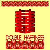 Double Happiness with Chinese wedding — Cтоковый вектор