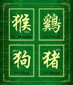 Simbolo del carattere cinese circa zodiaco cinese — Vettoriale Stock