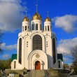 An Orthodox Church in Kaliningrad — Stock Photo