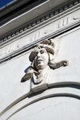 Secession building facade. Detail — Stock Photo