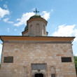 Old stone orthodox church — Stock Photo