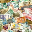 International Currencies - Stock Photo