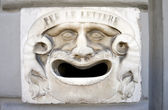 Ancient Mailbox in Pisa — ストック写真