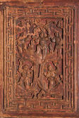 Antique Carved Chinese Panel — Stock Photo