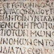 Old Latin Writing On Stone — Stock Photo