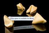 "Fortune cookie: ""This space is available for Rent"" — Stock Photo"
