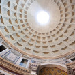 Stock Photo: Pantheon Interior