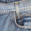 Photo of a pocket jeans - ストック写真