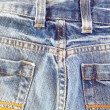 Photo of a pocket jeans — Foto de Stock