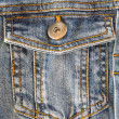 Photo of a pocket jeans — Stock Photo