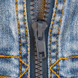 Detail of jeans jacket — Stock Photo