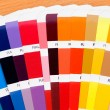 Sample a wide range of colors — Stock Photo