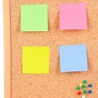 Four colour post-it — Stock Photo #9437688