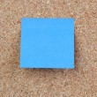 Stock Photo: Blue post-it