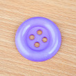 Purple button — Stock Photo