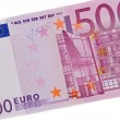 Stock Photo: One bill of five hundred euros