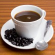 Cup of expresso coffee — Stock Photo #9438112