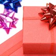 Many gifts and bows of different colors — Stock Photo #9438141