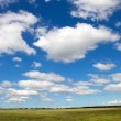 Landscape with a beautiful sky — Stock fotografie
