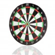 Royalty-Free Stock Photo: Red and green darts punctured in the center