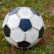 Stock Photo: Old soccer ball