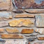 Brick Wall — Stock Photo