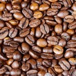 Coffee beans — Stock Photo #9439935