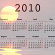 Stock Photo: Calendar of year 2010