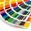 Stock Photo: Color palette extended