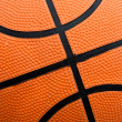 Ball basketball increased — Foto de Stock