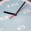 Part of a clock — Stock Photo