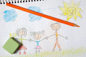 Drawing of a happy family — Stock Photo