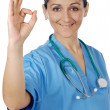 Attractive Lady Doctor — Stock Photo #9507553