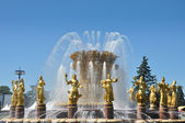 Fountain of Peoples Friendship — Stock Photo