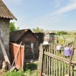 Country House Yard — Stock Photo #10659917