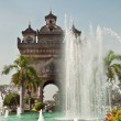 Fountain near Patuxay — Stock Photo