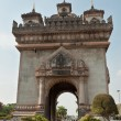 Stock Photo: Victory Gate in Vientiane