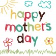Royalty-Free Stock Vector Image: Hand Drawn card for Mother&#039;s Day