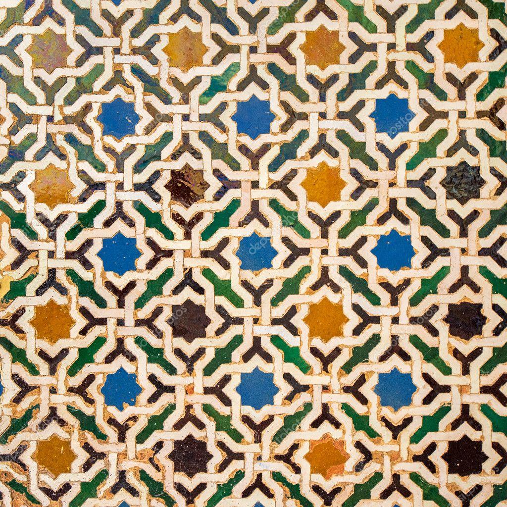 Fliesen sie dekoration alhambra palast spanien for Dekoration spanien