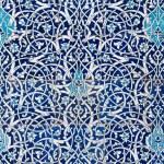 Tiled background, oriental ornaments from Uzbekistan Tiled backg — Stock Photo #9361249
