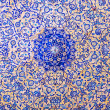 Dome of the mosque, oriental ornaments from Isfahan, Iran — Stock Photo #9385515