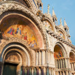 Stock Photo: St Mark's Basilica, Venice, Italy