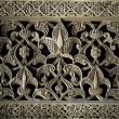 Tiled background with oriental ornaments — Stock Photo #9428886
