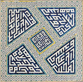 Tiled background, oriental ornaments from Isfahan Mosque, Iran — Stock Photo