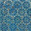 Tiled background with oriental ornaments — Stock Photo