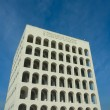 Stock Photo: Square coliseum in Eur, Rome