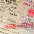 Passport with hong kong visa and stamps - Lizenzfreies Foto