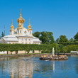 Stock Photo: Grand palace, Petergof, Russia